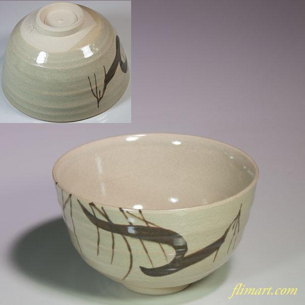 葵窯柳抹茶碗