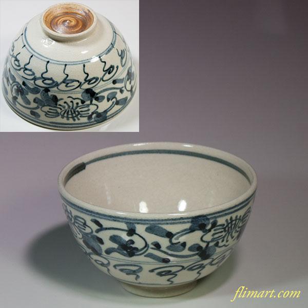 安南茶碗W4585