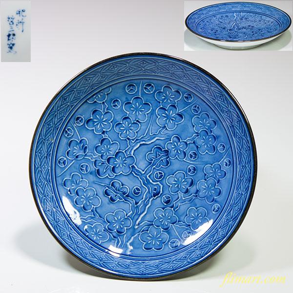 肥前哲三郎窯梅文小皿W4572