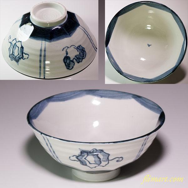 飯茶碗W4580