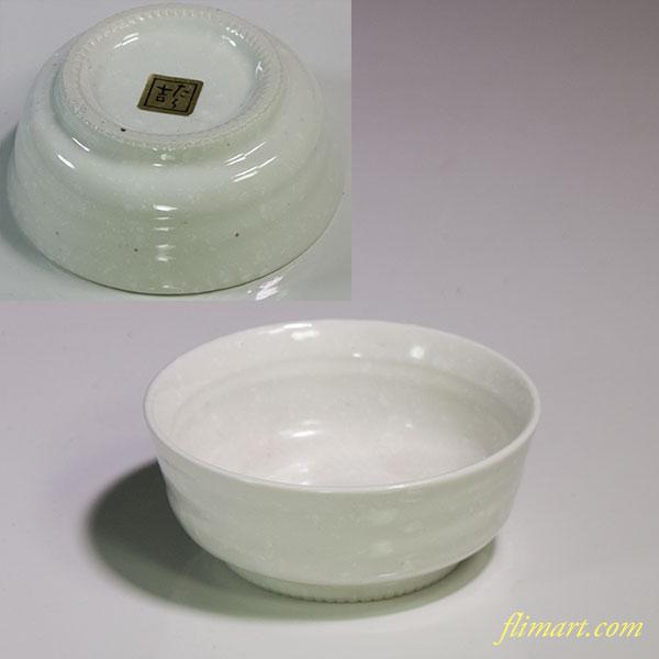たち吉豆鉢W4614