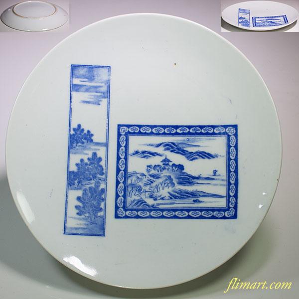 八寸皿W4805