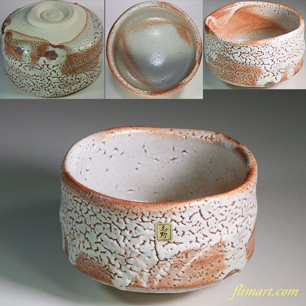 志野景峰作抹茶碗
