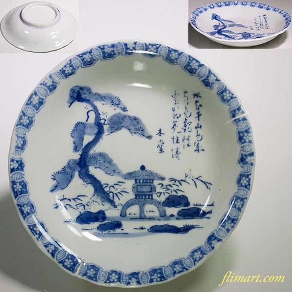 五寸皿W4683