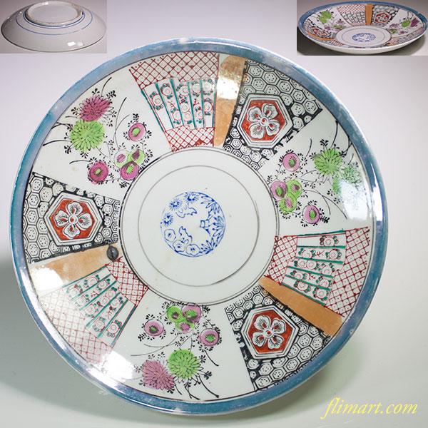 八寸皿W4856