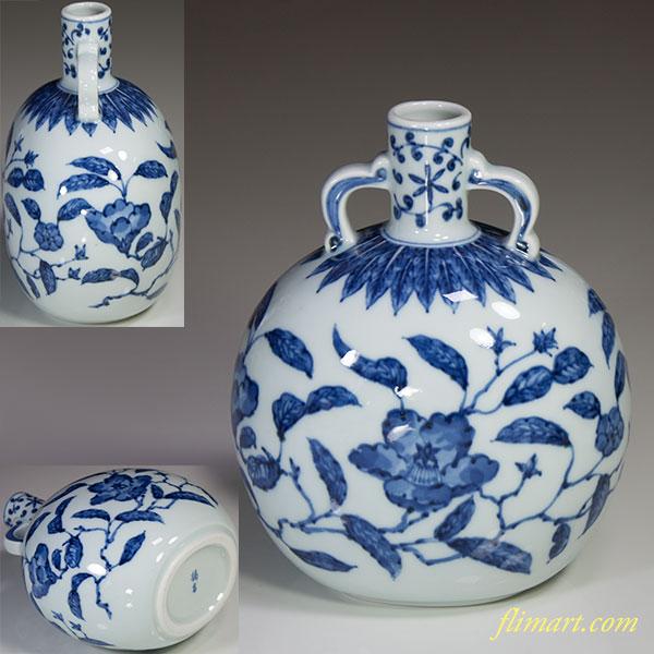 たち吉故宮の春扁壺花瓶
