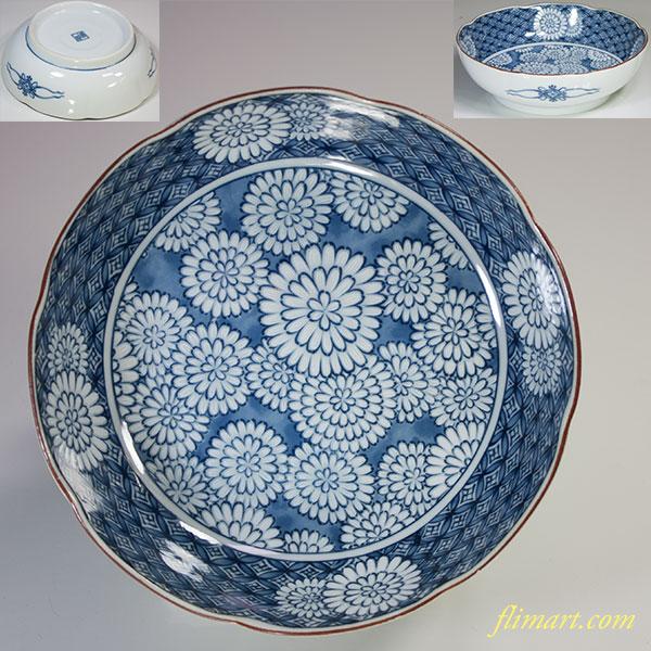 前畑陶器庫山窯膾皿