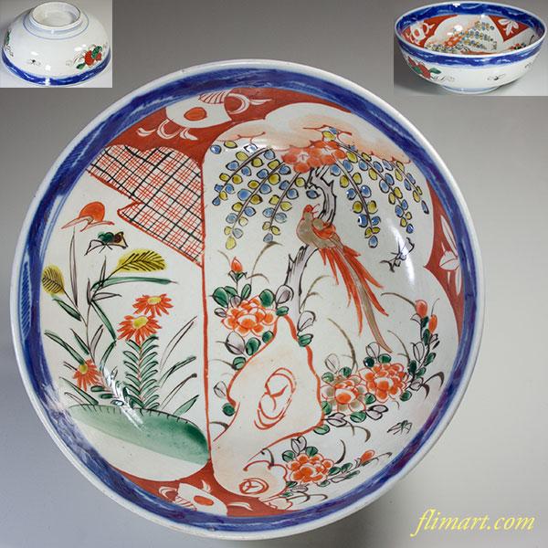 赤絵花鳥七寸鉢W4926