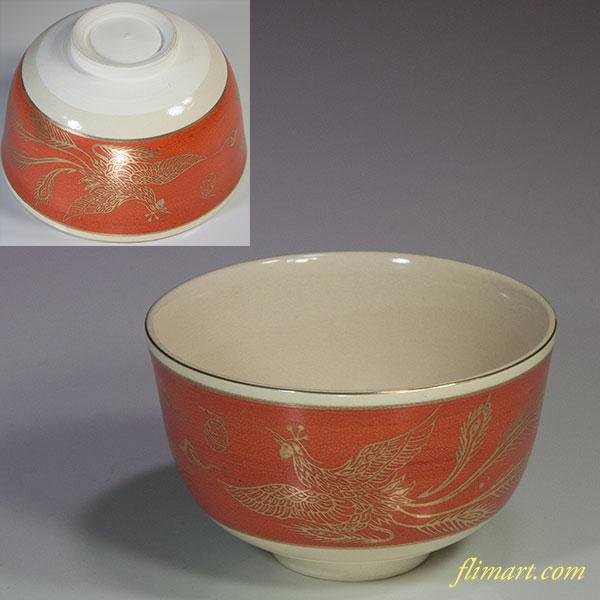 金襴鳳凰抹茶碗
