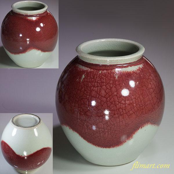山崎光洋辰砂花瓶