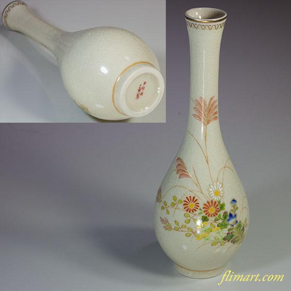 薩摩幹二郎鶴首花瓶