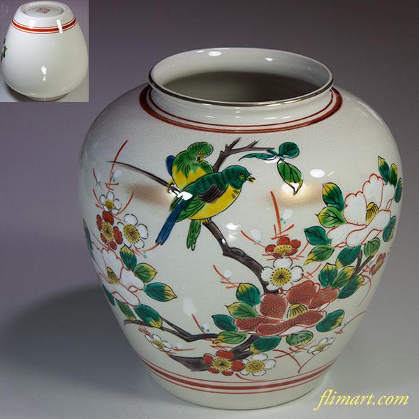 九谷司峰花瓶