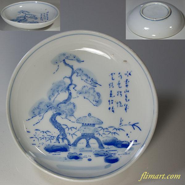 小皿W4998