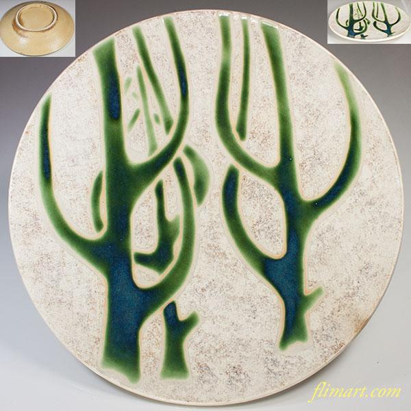 加藤釥大皿飾皿W5151