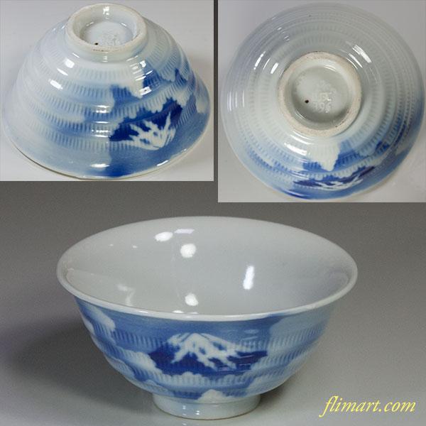 統制陶器「岐396」富士山飯茶碗
