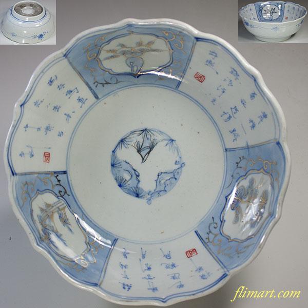 染付七寸鉢W5201