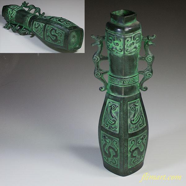 真鍮耳付花瓶W5176