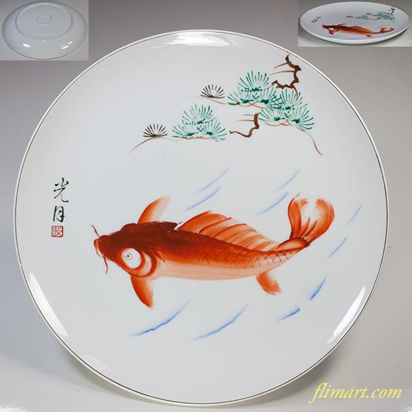 錦鯉八寸半飾皿W5195