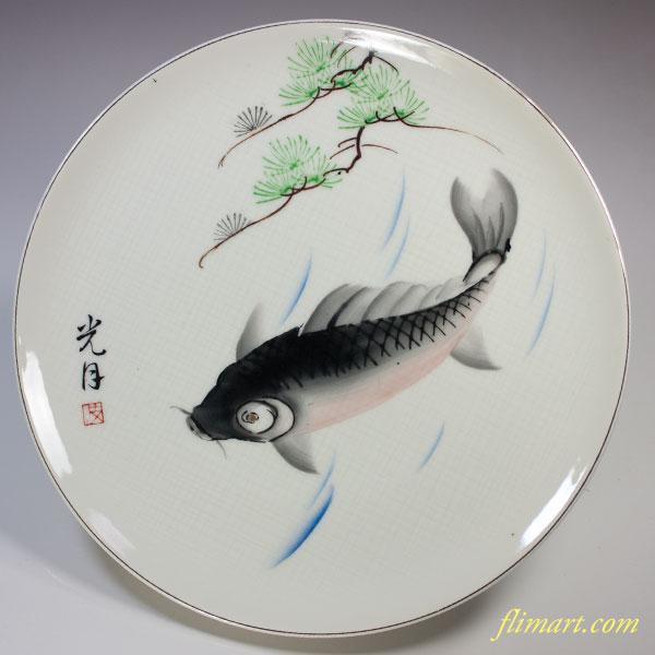 鯉八寸半飾皿W5181