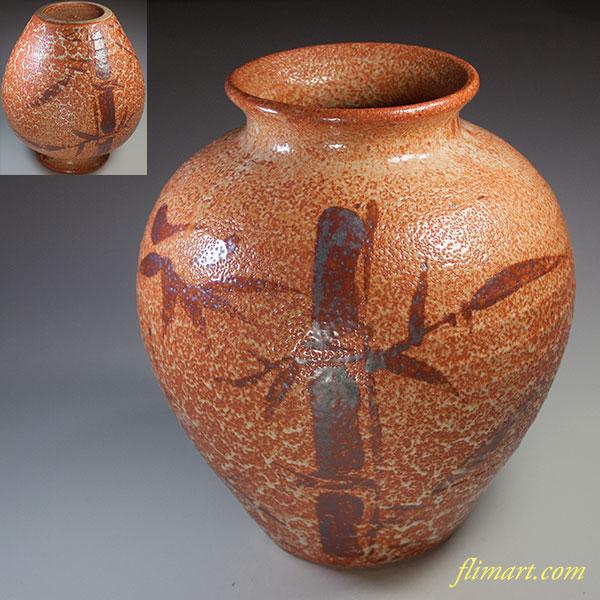 桔梗屋窯小三郎紅志野花瓶