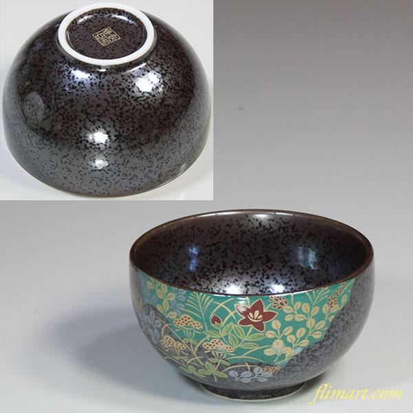 幸泉窯湯呑W5258