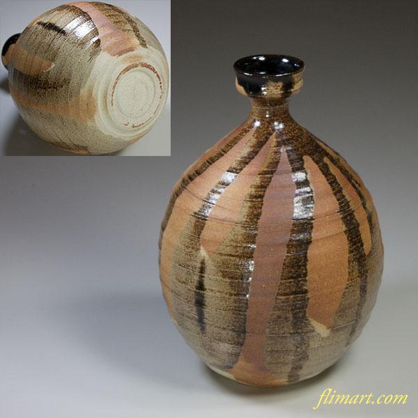 十窯遠藤十郎塩釉徳利花瓶