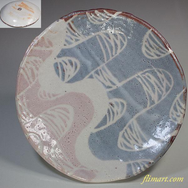 仙太郎窯安藤工志野波紋八寸平皿