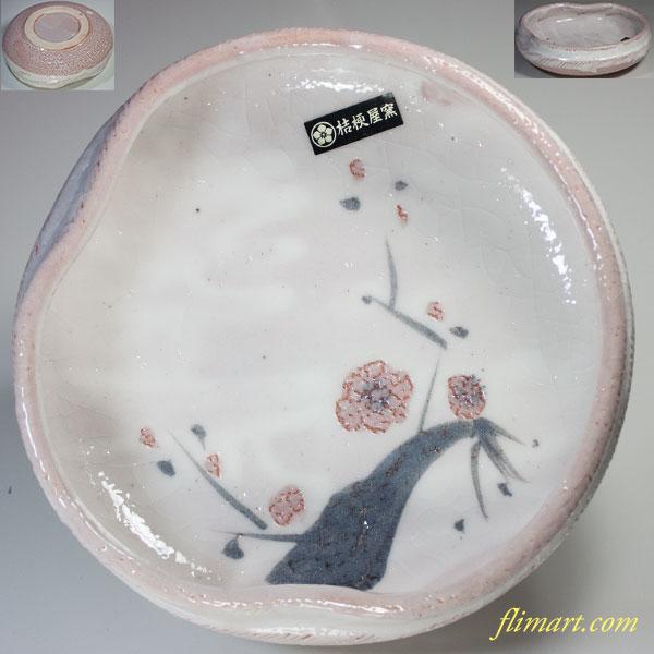 桔梗屋窯桑原小三郎志野梅紋菓子鉢