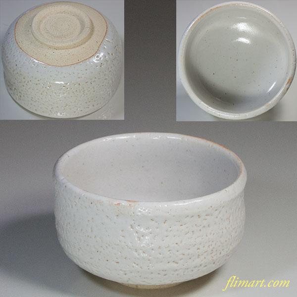 志野抹茶碗W5364
