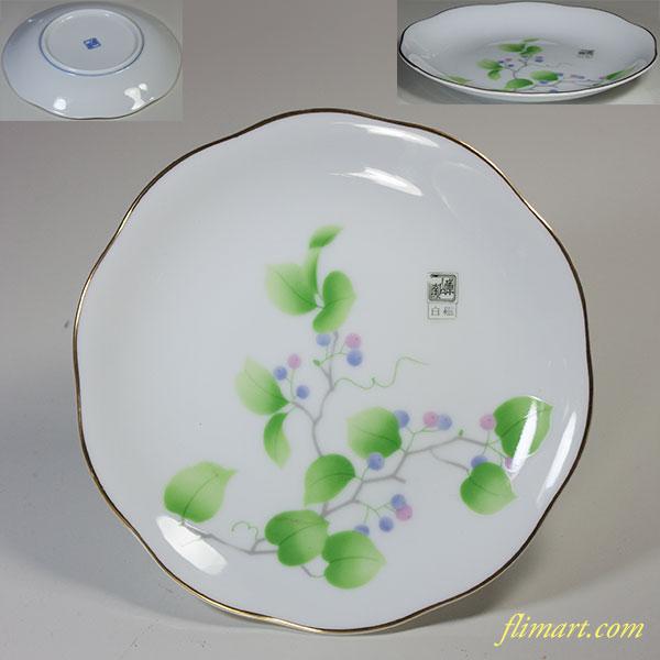 庫山窯小皿W5348