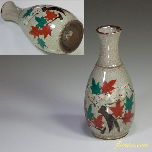 犬山楓徳利W5361
