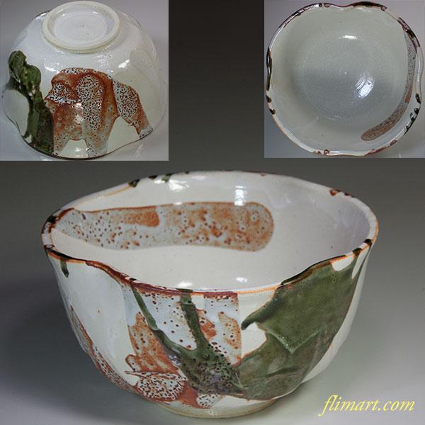 正龍窯志野菓子鉢W5389