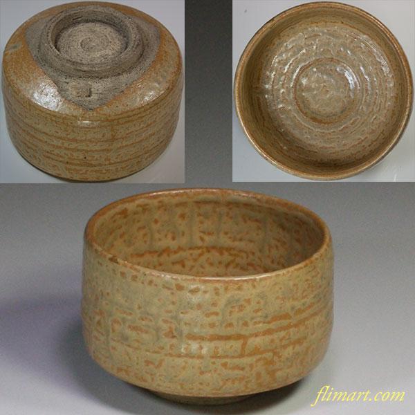 抹茶碗W6155