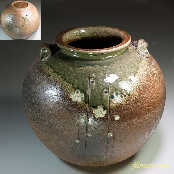 信楽焼梅紋一尺丸花瓶