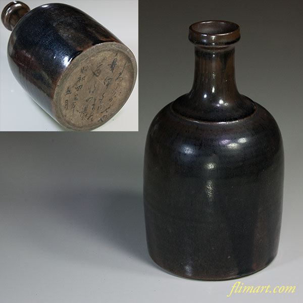 徳利花瓶W5456