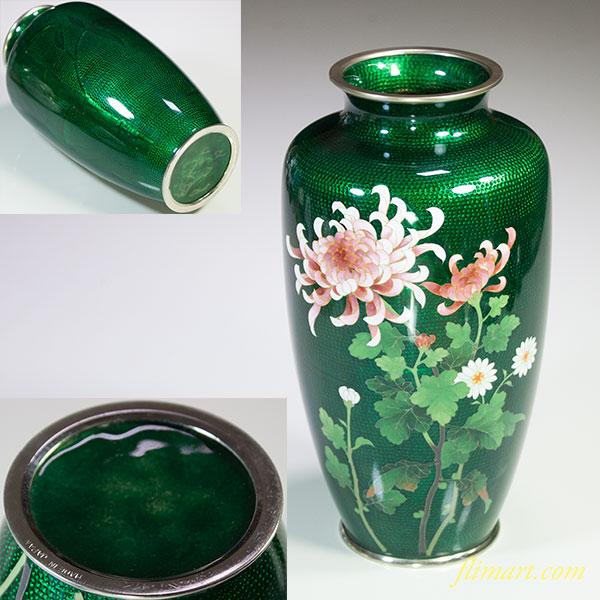 七宝菊柄花瓶W5464