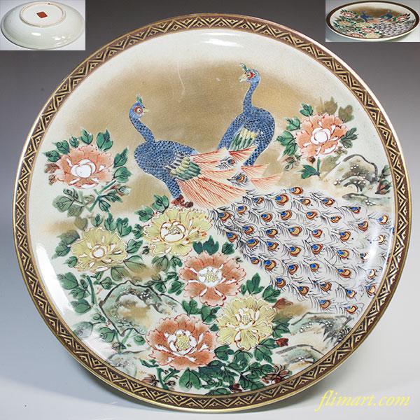 九谷焼一尺孔雀図飾皿
