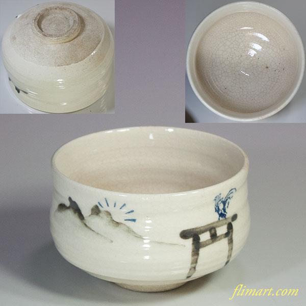 抹茶碗W6087