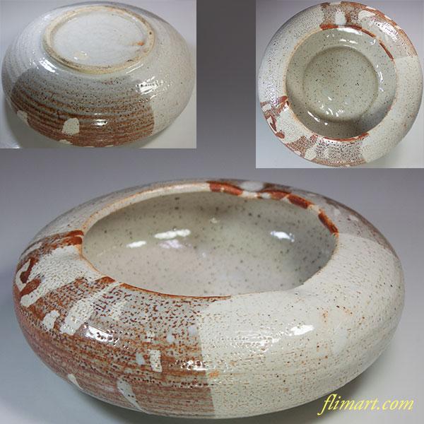 志野灰皿W5525