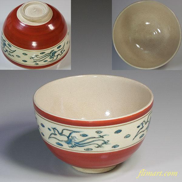 抹茶碗W5557