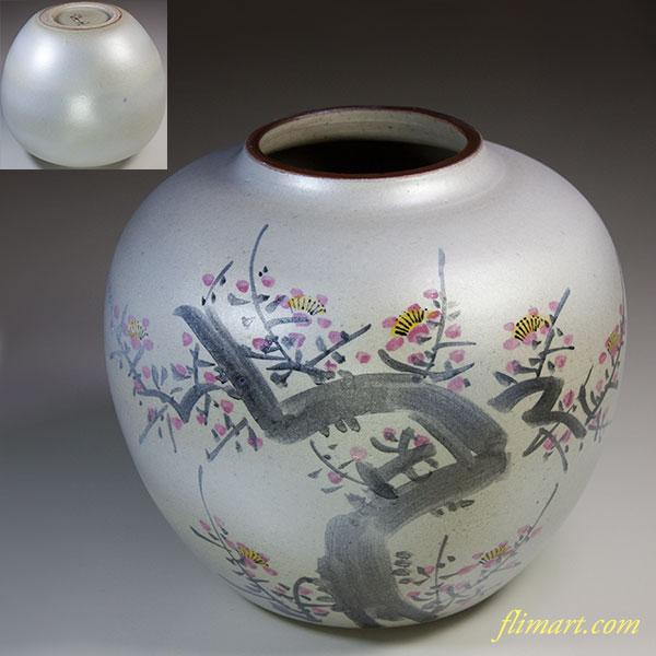 九谷焼岳洋造梅図花瓶