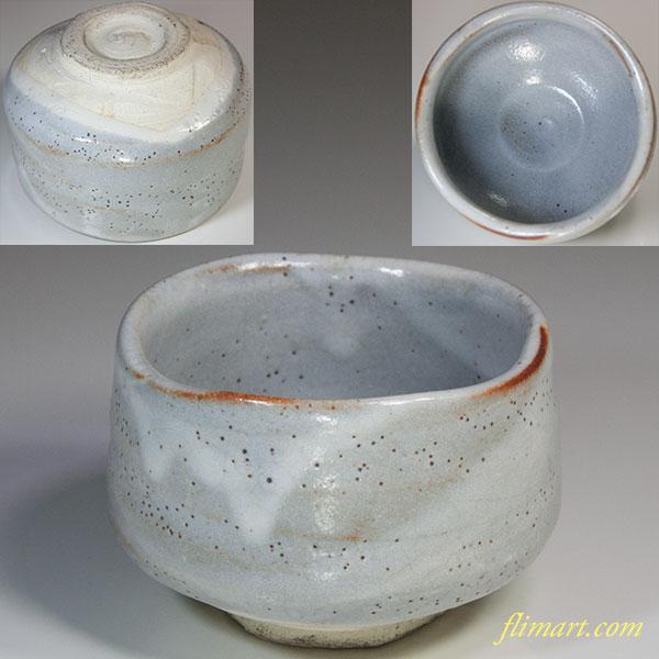 鼠志野抹茶碗W5562