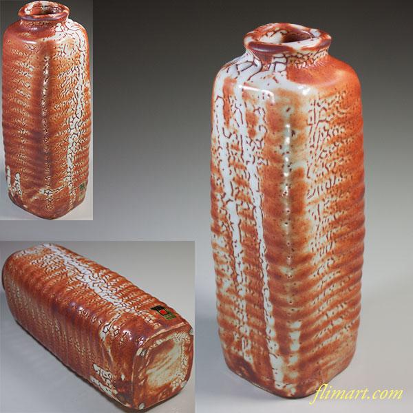 康元赤志野花瓶