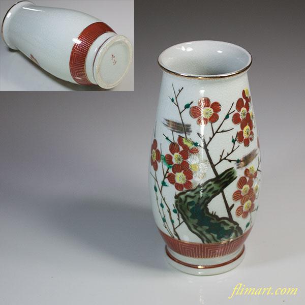 九谷焼梅花瓶