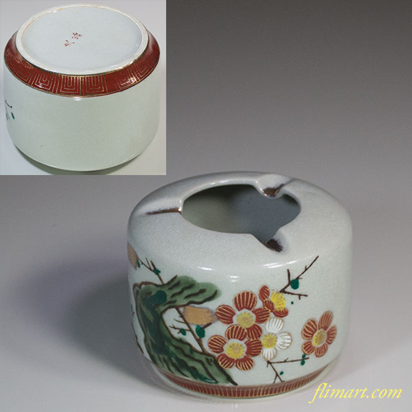 九谷焼灰皿