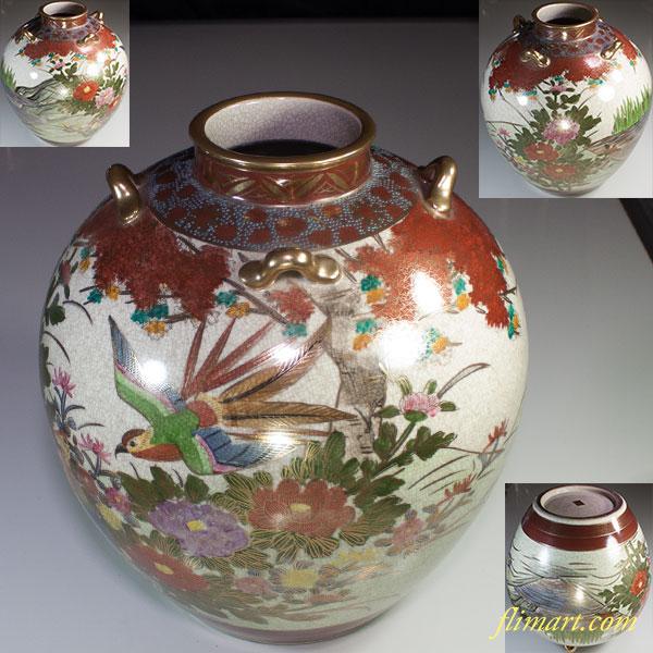 薩摩焼正寿堂飾壺花瓶