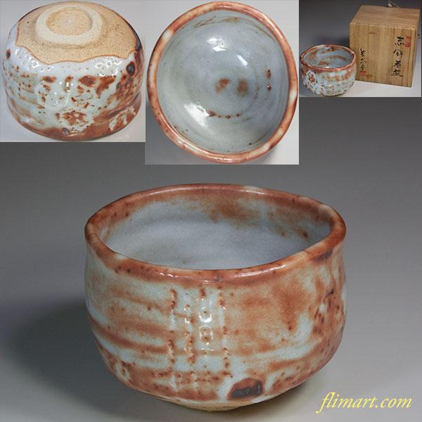 菊泉窯志野抹茶碗