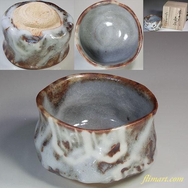 小林武春鼠志野抹茶碗