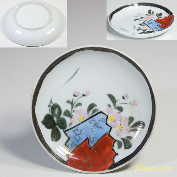 豆皿W5728