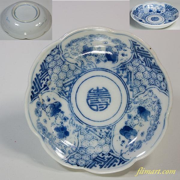 唐子印判手小皿豆皿W5734